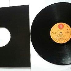 Discos de vinilo: VARIOS - MAGIX MIX (1986). Lote 57611463