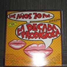 Discos de vinil: LA DECADA PRODIGIOSA - LOS AÑOS 70 POR ... - HISPAVOX - SPAIN - IBL -. Lote 57619382