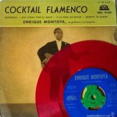 Disques de vinyle: ENRIQUE MONTOYA. COCKTAIL FLAMENCO: ESPERANZA/ QUE COSAS TIENE EL AMOR +2. REGAL, ESP. 1959 EP ROJO. Lote 57626523