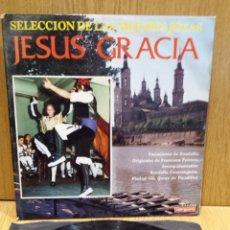 Discos de vinilo: JESÚS GRACIA. SELECCIÓN DE LAS MEJORES JOTAS. LP / VERGARA - 1974 / BC. ***/***. Lote 57631386