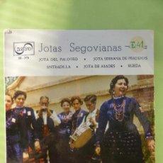 Discos de vinilo: JOTAS SEGOVIANAS (SERAFIN VAQUERIZO Y MANUEL CASLA) JOTA DEL PALOTEO + 4 (EP 1961). Lote 57641481