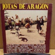 Discos de vinilo: RONDALLA BRETÓN. JOTAS DE ARAGÓN. LP / OLYMPO - 1974 / MBC. ***/***. Lote 57644392