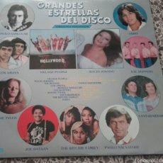 Discos de vinilo: GRANDES ESTRELLAS DEL DISCO. Lote 57645548