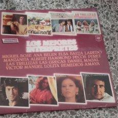 Discos de vinilo: LOS MEJORES INTERPRETES. Lote 57645669