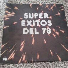 Discos de vinilo: SUPER ÉXITOS DEL 78. Lote 57645689