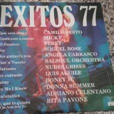 Discos de vinilo: ÉXITOS 77. Lote 57645719