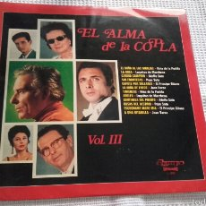 Discos de vinilo: EL ALMA DE LA COPLA. Lote 57647130