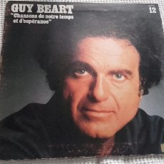 Discos de vinilo: GUY BEART. Lote 57647366