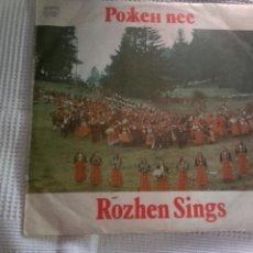 Discos de vinilo: MÚSICA REGIONAL BULGARA. Lote 57647907