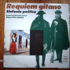 Discos de vinilo: F. GARCIA LORCA - MIGUEL HERNANDEZ / REQUIEM GITANO - SINFONIA POETICA - EDICION MEXICANA . Lote 57650893
