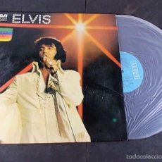 Discos de vinilo: ELVIS YOU'LL NEVER WALK ALONE. Lote 57660433