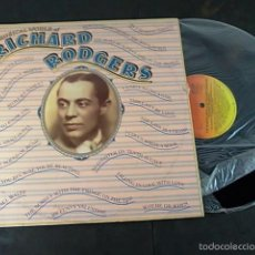 Discos de vinilo: RICHARD RODGERS THE MUSICAL WORLD OF, DOUBLE LP. Lote 57660455