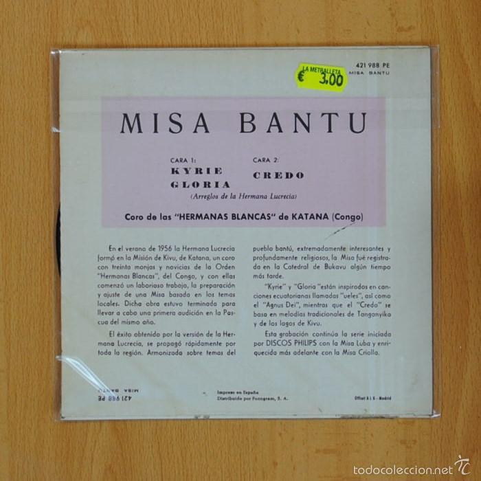 Discos de vinilo: MISA BANTU - KYRIE GLORIA / CREDO - SINGLE - Foto 2 - 57664493
