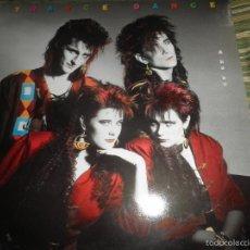 Discos de vinilo: TRANCE DANCE - A HO HO LP - ORIGINAL HOLANDES - CBS 1986 CON FUNDA INT. ORIGINAL - MUY NUEVO(5). Lote 57676527