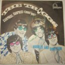 Discos de vinilo: THE TROGGS - SURPRISE SURPRISE I NEED YOU FONTANA - 1968. Lote 57693078