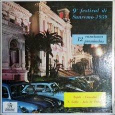 Discos de vinilo: 9º FESTIVAL DE SAN REMO 1959 HECHO EN CUBA EDICIÓN CUBANA.. Lote 57693079