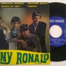 Discos de vinilo: TONY RONALD SUBMARINO AMARILLO EP. Lote 57700106