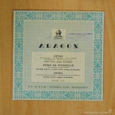 Discos de vinilo: VARIOS - JOTAS - SINGLE. Lote 57709306