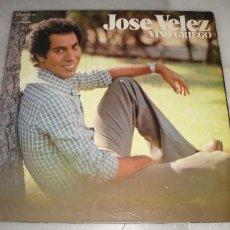 Discos de vinilo: LP . JOSE VELEZ. VINO GRIEGO. SPAIN, COLUMBIA 1976. CON PORTADA DOBLE.. Lote 57753915