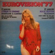 Discos de vinilo: LP EUROVISION 77 (1977), L'OISEAU L'ENFANT, ENSEÑAME A CANTAR, FREE LOVE, ROCK BOTTON. Lote 26720533