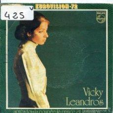 Discos de vinilo: VICKY LEANDROS / APRES TOI / LA POUPEE, LE PRINCE ET LA MAISON (SINGLE 1972). Lote 57768942