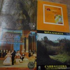 Discos de vinilo: LOTE DE 4 VINILOS. Lote 57800018