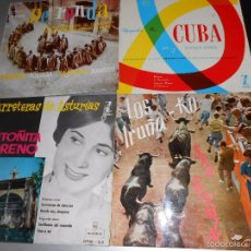 Discos de vinilo: LOTE DE 4 VINILOS. Lote 57821006