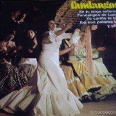 Discos de vinilo: FANDANGOS-EDICION ORIG 1973-LUIS EL ELEGANTE,GITANILLO DE VELEZ, LUIS CABALLERO ETC-RARO. Lote 57828189