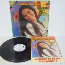 Discos de vinilo: TERESA RABAL - LOCA POR EL CIRCO - MX - MOVIEPLAY 1982 SPAIN PROMO + HOJA PROMOCIONAL VINILO N MINT. Lote 57834196