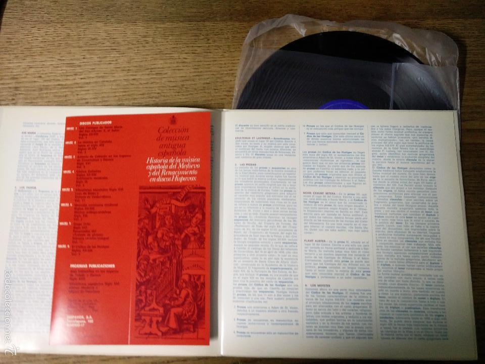 Discos de vinilo: C.M.A.E. Nº 5 EL CÓDIGO DE LAS HUELGAS -S. XII - S-XIV - Foto 3 - 57843573