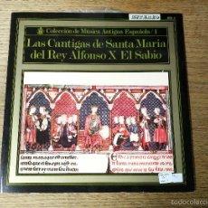 Discos de vinilo: C.M.A.E. Nº 2 LAS CCÁNTIGAS DE SANTA MARÍA DEL REY ALFONSO X EL SABIO. Lote 57844261
