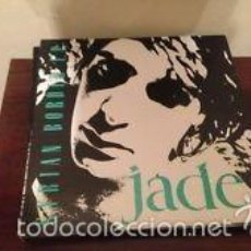 Discos de vinilo: JADE - SYRIAN BORDER EP - MAXI USA MERKIN 1990 HARD ROCK ALTERNATIVE. Lote 57849673