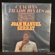 Discos de vinilo: JOAN MANUEL SERRAT - CANÇONS TRADICIONALS - LP. Lote 57854312