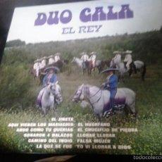 Discos de vinilo: DUO GALA Y SUS MARIACHIS : EL REY. 1975. OLYMPO LP. Lote 57858074