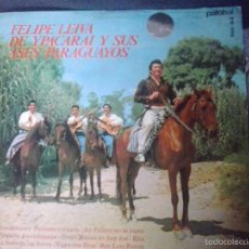 Disques de vinyle: FELIPE LEIVA DE YPACARAI Y SUS ASES PARAGUAYOS - LP ALBUM. Lote 57858586