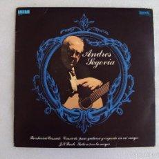Discos de vinilo: ANDRES SEGOVIA, CONCIERTO PARA GUITARRA Y ORQUESTA EN MI MAYOR, LP EDICION ESPAÑOLA ORLADOR 1972. Lote 57870835
