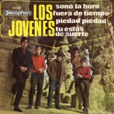 Discos de vinilo: JOVENES, EP, SONO LA HORA + 3, AÑO 1967. Lote 57892072