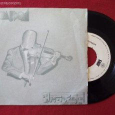 Discos de vinilo: ALCAUDON, FIESTA EN BAHIA (SNIF) SINGLE ESPAÑA. Lote 57916560