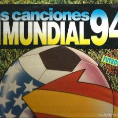 Discos de vinilo: DOBLE LP LAS CANCIONES DEL MUNDIAL 94 ( FUTBOL MIX ) SAVAGE, DOOP, CORONA, LA NOTTE, ALAN COOK, ETC. Lote 57930576
