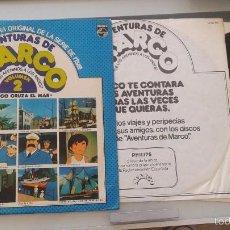 Discos de vinilo: MARCO -BANDA SONORA ORIGINAL DE LA SERIE DE TVE AVENTURAS DE MARCO =VOLUMEN 2 = MARCO CRUZA EL MAR =. Lote 95690491