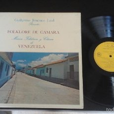 Discos de vinilo: FOLKLORE DE CAMARA LP LIX-HUIT PRODUCTIONS GJL 01 EDICIÓN VENEZOLANA PRENSADA EN FRANCIA. Lote 57959204