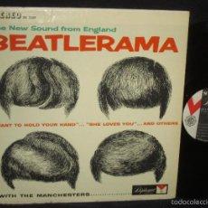 Discos de vinilo: BEATLERAMA - WITH THE MANCHESTERS 1964 !! RARO, ORG EDT USA, EXC. Lote 57981074