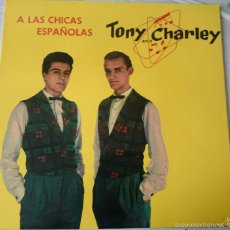 Discos de vinilo: TONY AND CHARLEY. SUS TRES PRIMEROS EP'S DE 1961 (LP ALLIGATOR RECORDS 1986). Lote 57986403