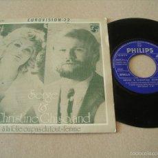 Discos de vinilo: SERGE & CHRISTINE GHISOLAND SINGLE EUROVISION 72 PHILIPS ESPAÑA 1972. Lote 57992403