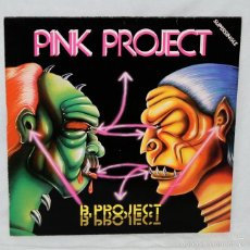Discos de vinilo: PINK PROJECT, 'B-PROJECT' - 1983 - CBS - DISCO DE VINILO LP - MAXI SINGLE. Lote 58007822