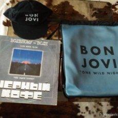 Discos de vinilo: BON JOVI LP RUSO, MOCHILA Y GORRA. A. Lote 58013064