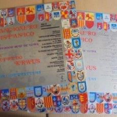 Discos de vinilo: ALFREDO KRAUS CANCIONERO HISPANICO VOL 1 Y 2 - SIN USAR / CON ENCARTES ORIGINALES. Lote 58089063