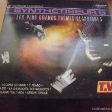 Discos de vinilo: LP SYNTHÉTISEUR 5, LES PLUS GRANDS THÈMES CLASSIQUES. EDICION ARCADE DE 1990 (FRANCIA). . Lote 58115095