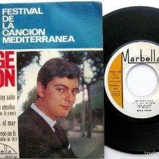 Discos de vinilo: JORGE TEIJON - NO ESTOY SOLO +3 (VI FESTIVAL CANCION MEDITERRANEA) - EP MARBELLA 1964 BPY. Lote 58115372