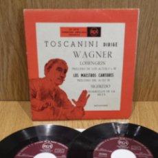 Discos de vinilo: TOSCANINI DIRIGE WAGNER. DOBLE EP-GATEFOLD / RCA-AÑOS 50 / ***/*** RARO Y DIFÍCIL.. Lote 58116865